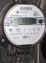 Инструкция Соэ-55 50-т-112 - фото 4