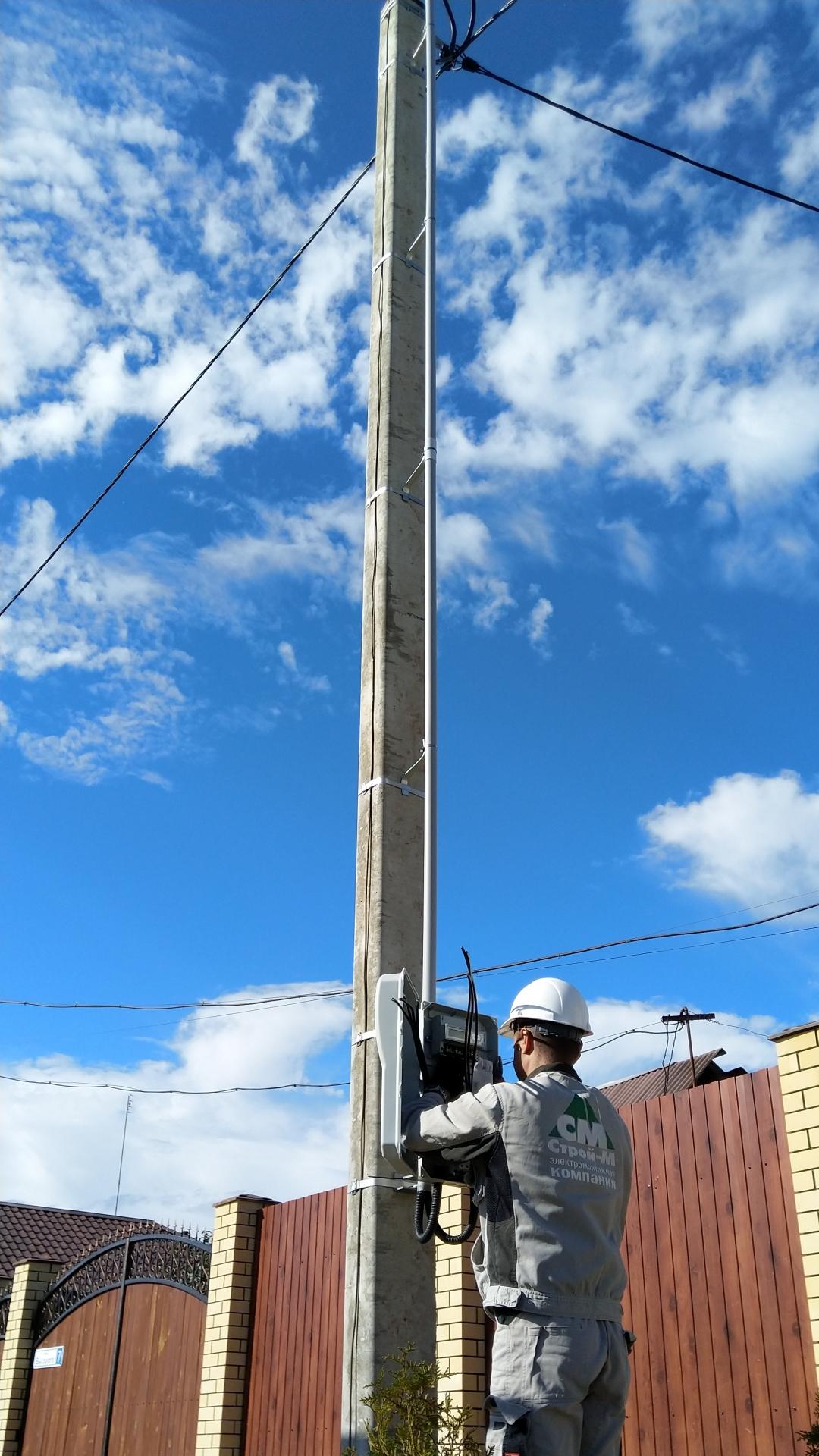 Электричество на участок